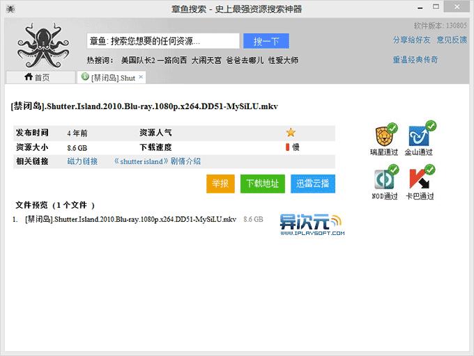 章鱼搜索_52z.com