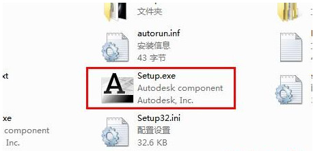 3dmax2012注册机_52z.com