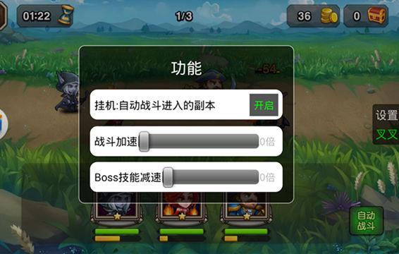 叉叉助手刀塔传奇iOS自动挂机辅助V1.0.0 ios版_52z.com
