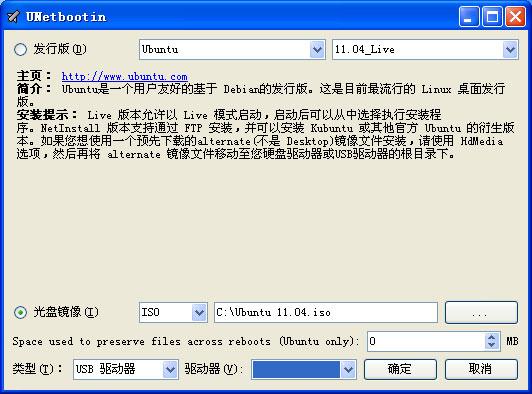 bt4破解软件(backtrack4)_52z.com