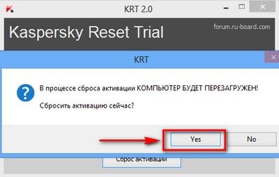卡巴斯基2015无限试用激活补丁(Kaspersky Reset Trial)V4.0.0.21 最新版_52z.com