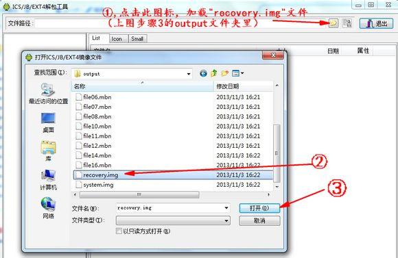 华为官方APP固件解包工具绿色版_52z.com