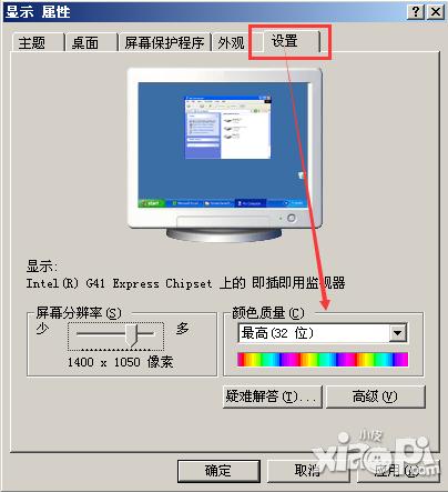 小皮助手V1.0 官方正式版_52z.com