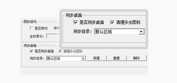 七艺网吧桌面2015_52z.com