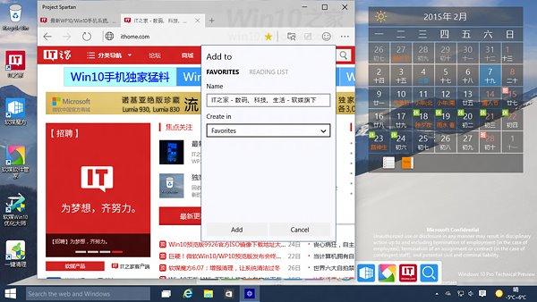 spartan斯巴达浏览器V1.0 官方版_52z.com