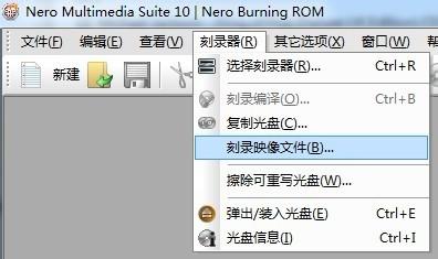 怎么用Nero 10刻录APE&FLAC无损音频(Nero 10刻录教程)