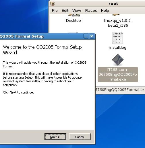Linux模拟器wineV1.7.44 官方最新版_52z.com