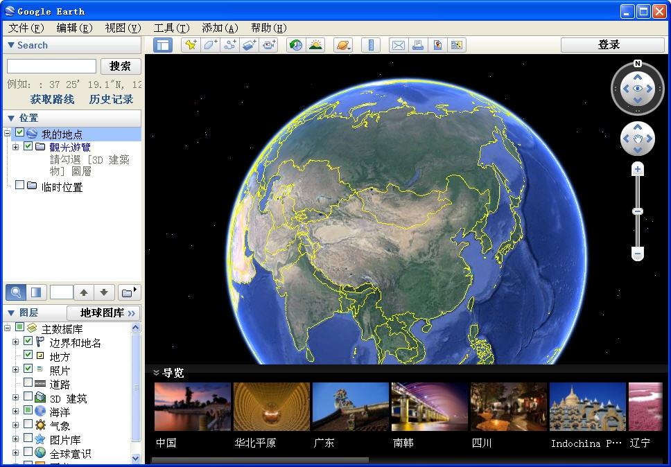 上帝之眼卫星地图V14.6.3.7834 最新版_52z.com