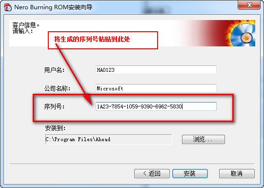 Nero Burning ROM 6.0 中文版