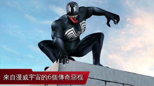 超凡蜘蛛侠2:惊奇再起V1.2.7 内购破解版_52z.com