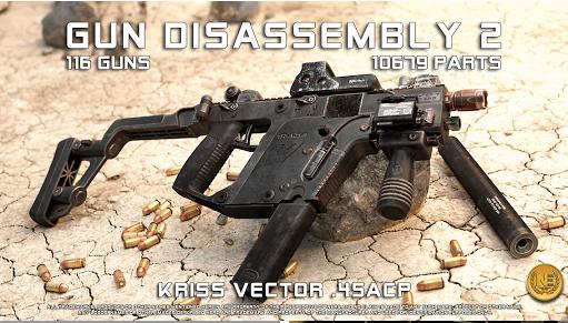 3D枪械拆解2V11.0.0 安卓版_52z.com