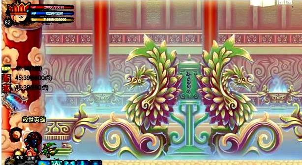 造梦西游3快速升级挂V3.0.9.9 豪华版_52z.com