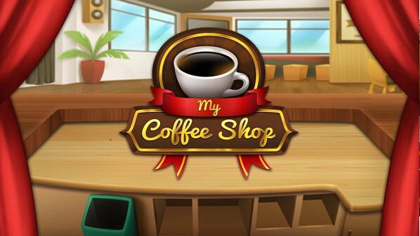 我的咖啡店V1.0.1 最新版_52z.com