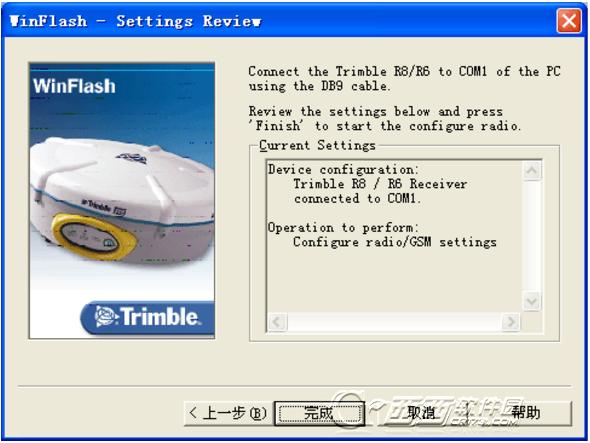 天宝winflash软件V1.212 安卓版_52z.com