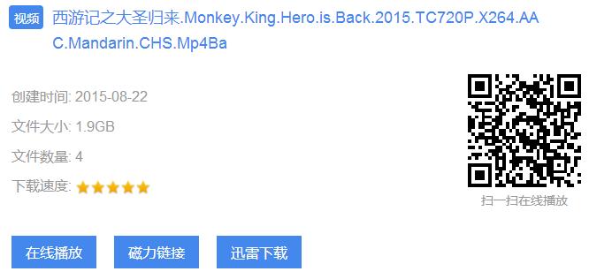 神牛搜搜V1.5 安卓版_52z.com