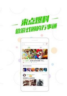 360游戏大厅福利版V4.1.82 安卓版_52z.com