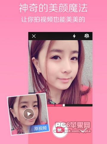 美颜相机V3.4.1 安卓版_52z.com