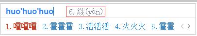 百度输入法V4.3.3335.0 官方版_52z.com
