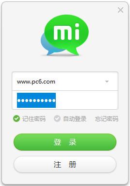 米聊V3.0.0.2111 官方版_52z.com