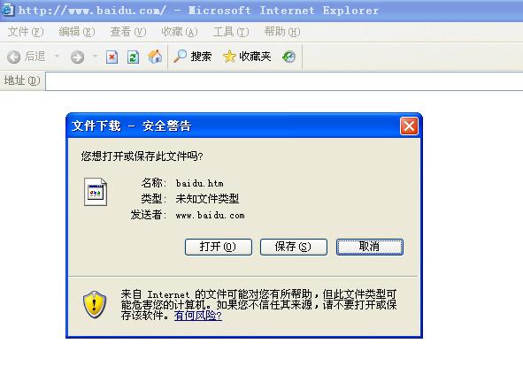 金山毒霸V11.7.6 官网最新版_52z.com