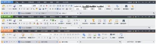 WPS officeV10.1.0.5866 官方版_52z.com