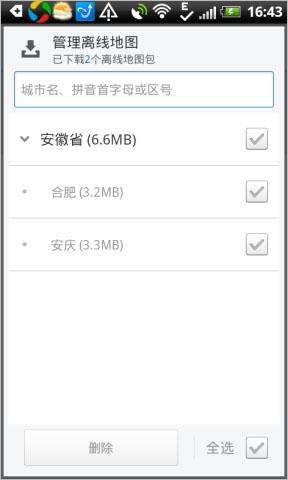 应用宝V5.6.1.5110 官方版_52z.com