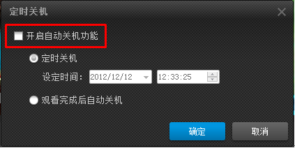 PPTV网络电视V3.7.0.0011 官方版_52z.com