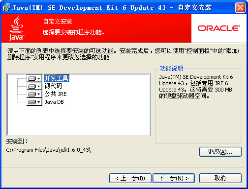 Java JDK APIV1.6 官方版_52z.com