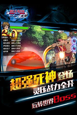 死神斩之灵V1.0.9 安卓版_52z.com