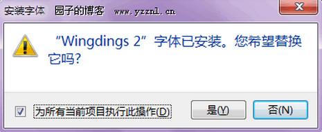 方正大黑简体_52z.com