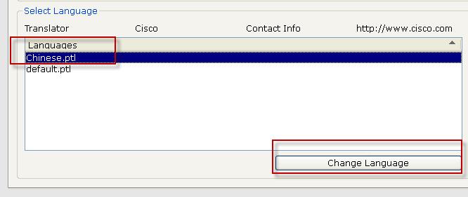 思科模拟器(Cisco Packet Tracer)V6.1 正式版_52z.com