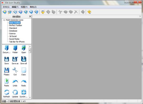 Sib Icon EditorV5.16 特别版_52z.com