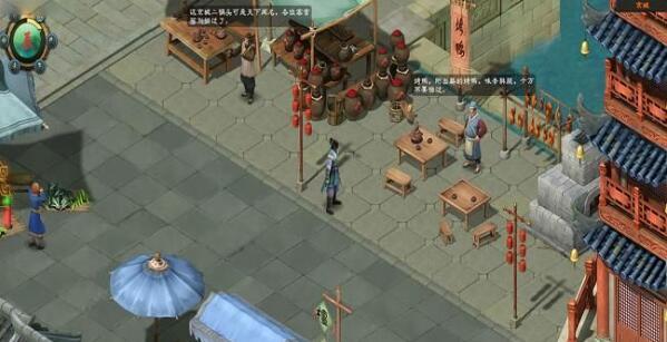 洛川群侠传V1.0 安卓版_52z.com