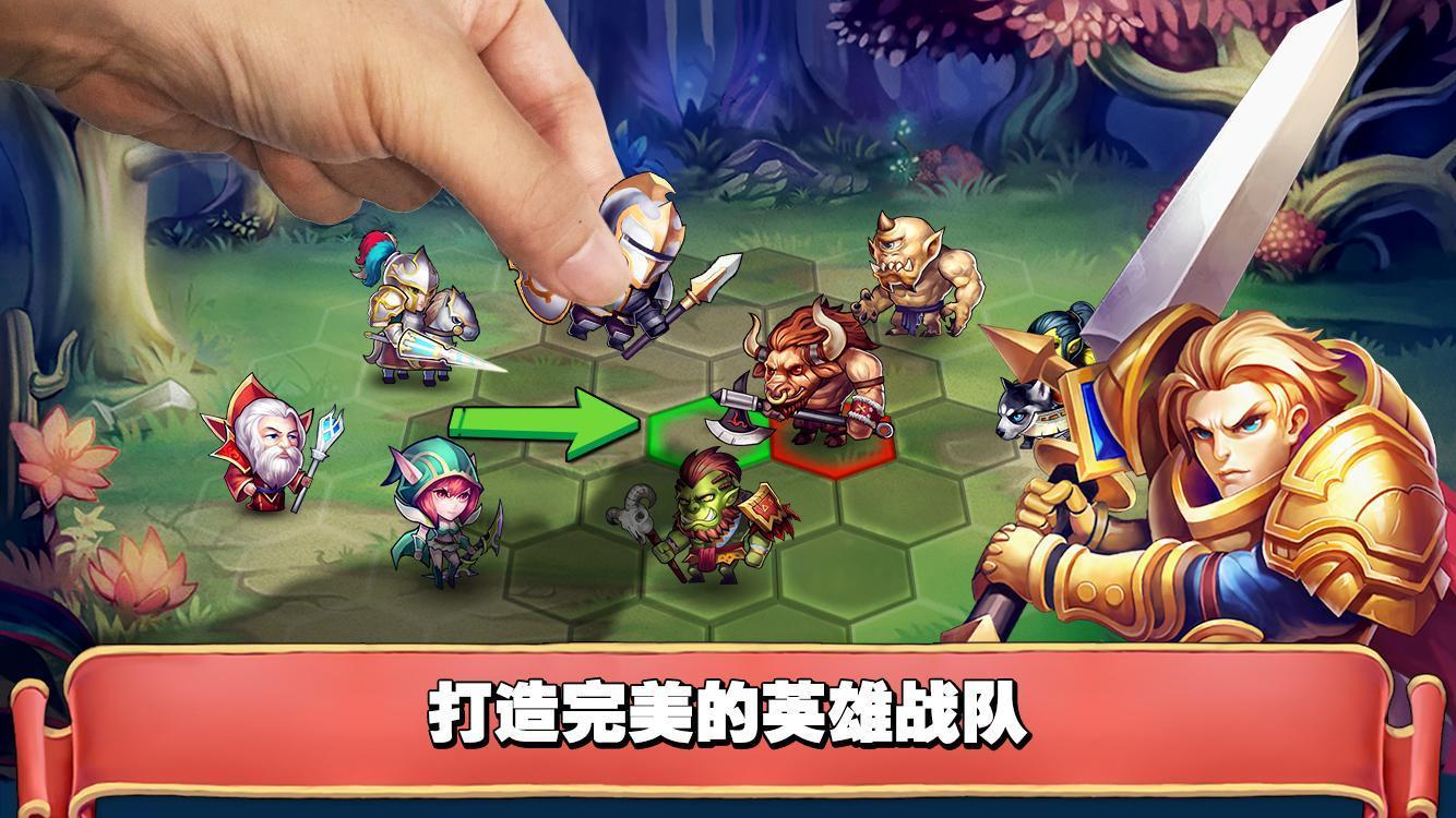 魔法英雄传V1.3.2 安卓版_52z.com