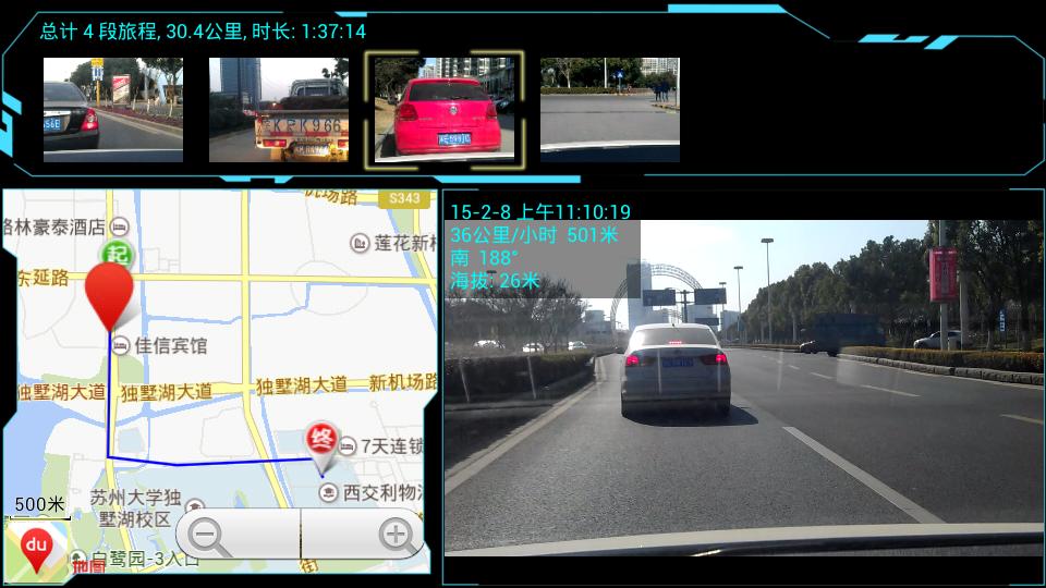 魔控行车记录仪V1.1 苹果版_52z.com