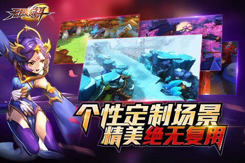 无限幻斗V4.15.25 安卓版_52z.com