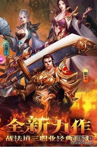 至尊仙皇叉叉助手V2.2.3 安卓版_52z.com