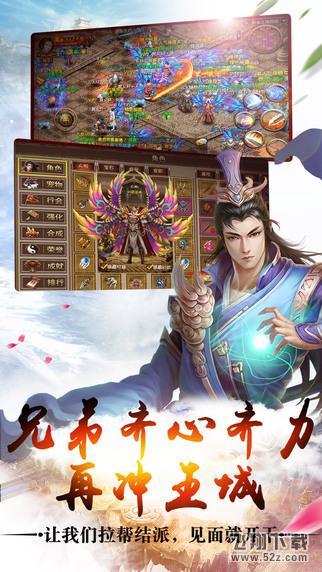 江湖叉叉助手V2.2.3 安卓版_52z.com
