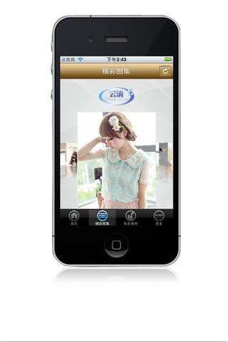 深圳服装V1.0.1 苹果版_52z.com