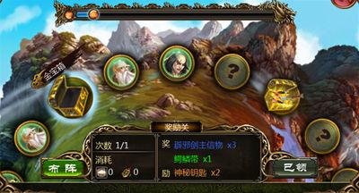 梦回江湖电脑版_52z.com