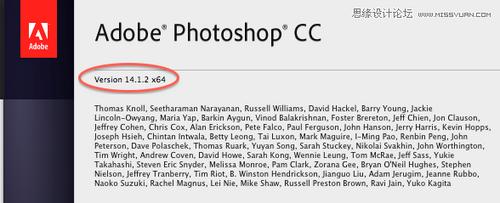 photoshop cc 64V14.2.1 中文特别版_52z.com