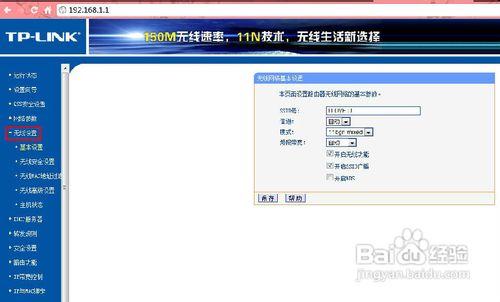 路由器修改密码_52z.com