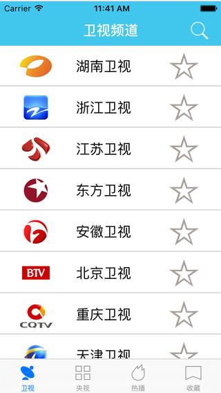 酷播TV 3.0 iPhone版