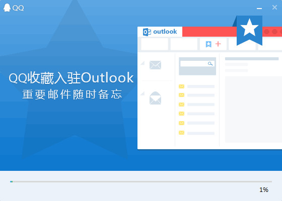 qq2016最新版官方下载电脑版