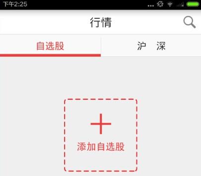 牛股王股票app下载