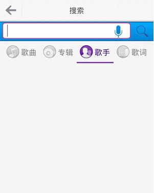 咪咕音乐app