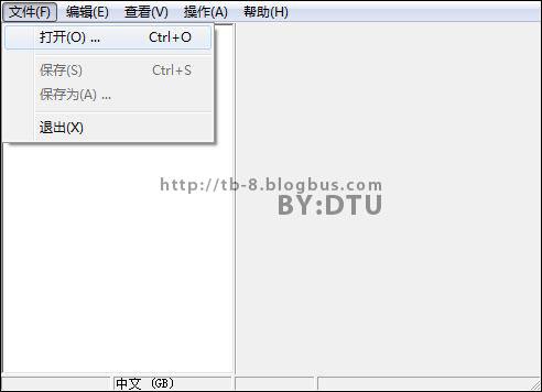 ResHackerV3.4.0.79汉化绿色版_52z.com