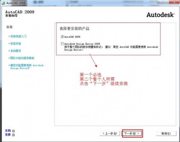 AutoCAD2009_52z.com