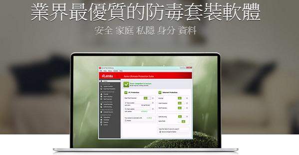 小红伞Mac版V3.2.4.56 官方版_52z.com