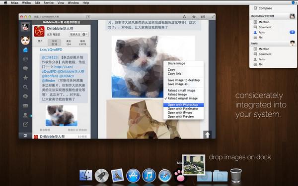 Miao Mac客户端V3.9.1 官方版_52z.com